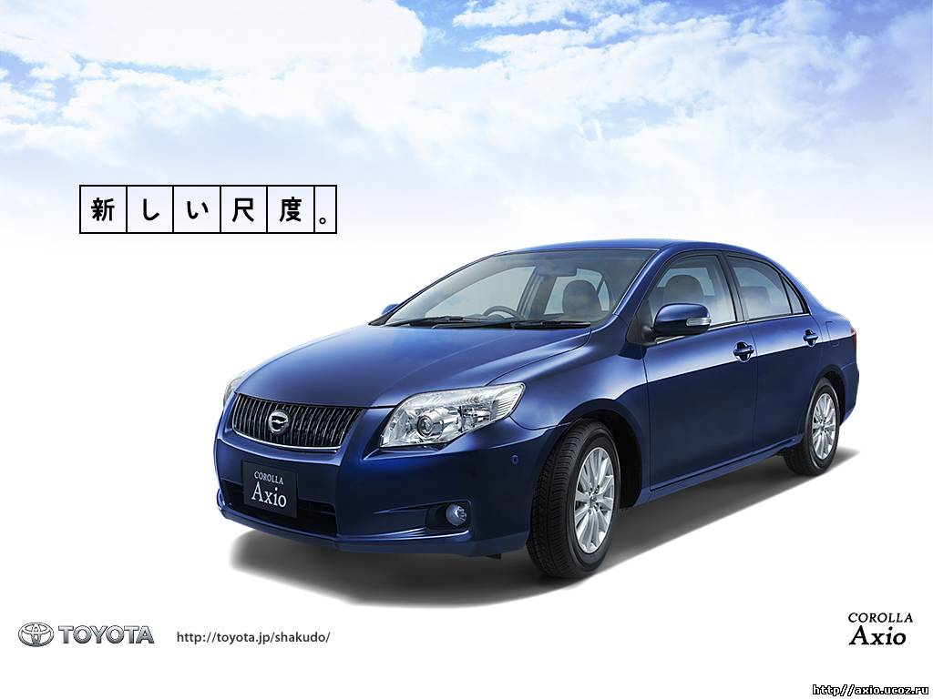 2007 toyota corolla repair manual pdf